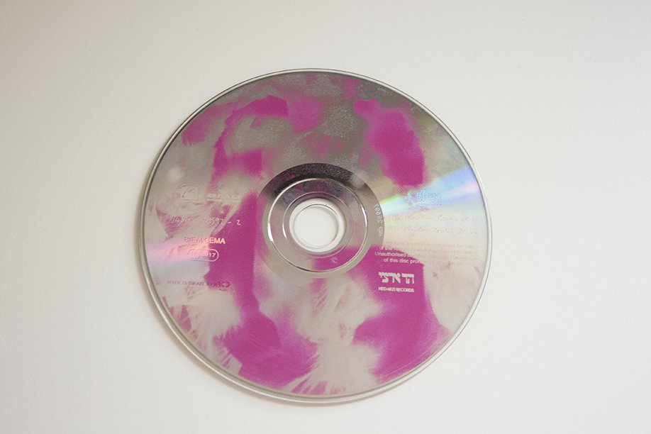 Israel, 74321-29597-2, CD (Reissue)