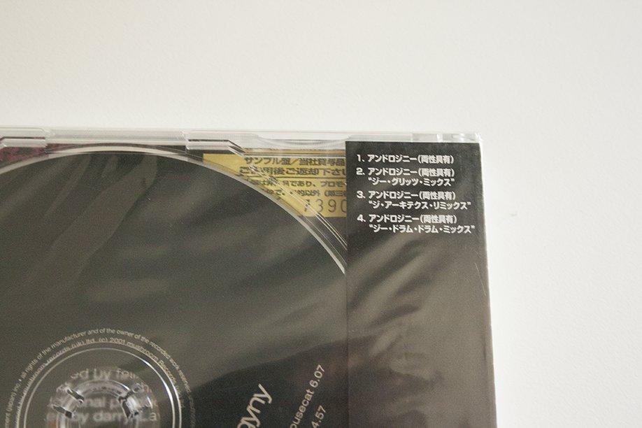 SRCS 2507 Promotional edition