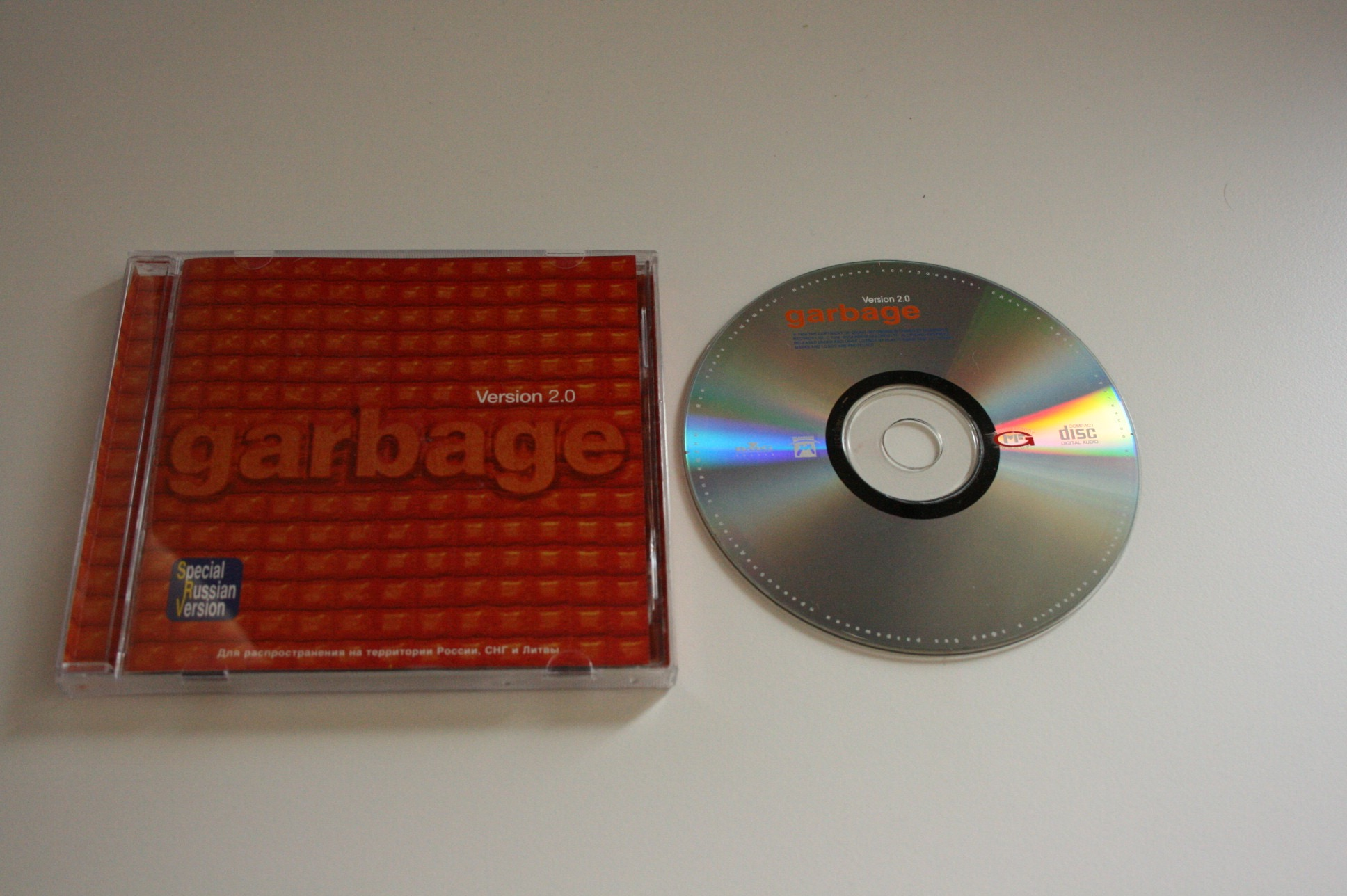 ukraine 74321 90355 2 garbage discography
